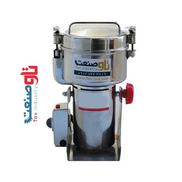 اسیاب مفصلی 500 گرمی - فرشو دستگاه های آسیاب صنعتی